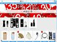platinashop.hu Fürdőszobai kiegészítők remek árakon: wc ülőke, szőnyeg, gégecső