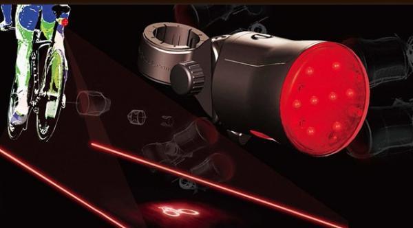 laserlitelane.png
